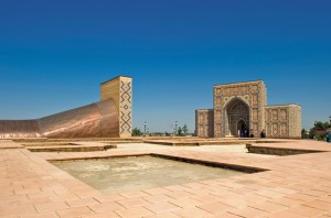 PHOTO YOKO AZIZ/ALAMY The Ulugh Beg Observatory in Samarqand, Uzbekistan, completed in the fifteenth century, was used by several famous Islamic astronomers.