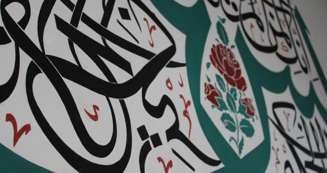 Arabic calligraphy Tokyo Camii