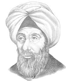 An artist's impression of al-Hassan Ibn al-Haytham