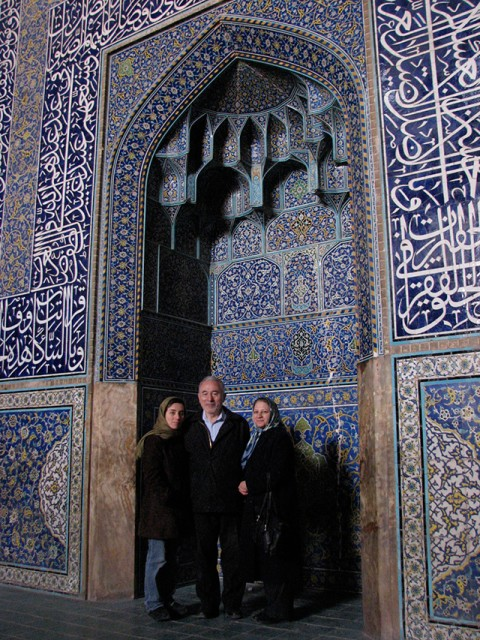 Mirzakhani with her parents during a visit to Isfahan, Iran. Courtesy of Maryam Mirzakhani