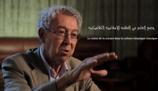 Ahmed Djebbar Le statut de la science dans la culture islamique classique