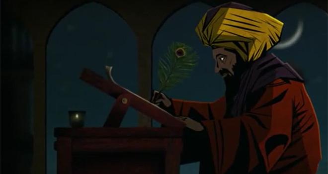Ibn al-haytham 04