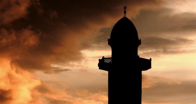 Minaret Younes Boudiaf