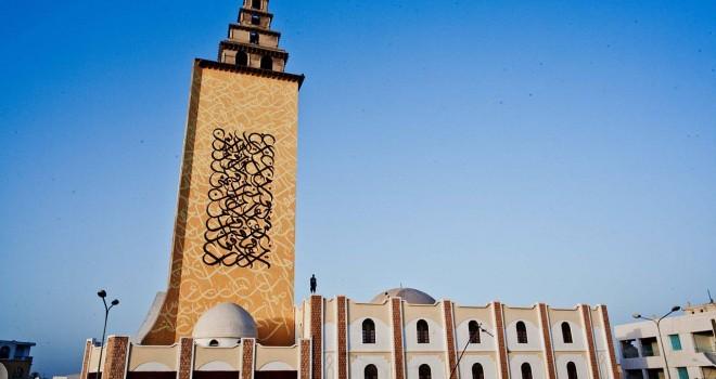 Madinati - Calligraffiti on Jara Mosque, Gabes - eL Seed